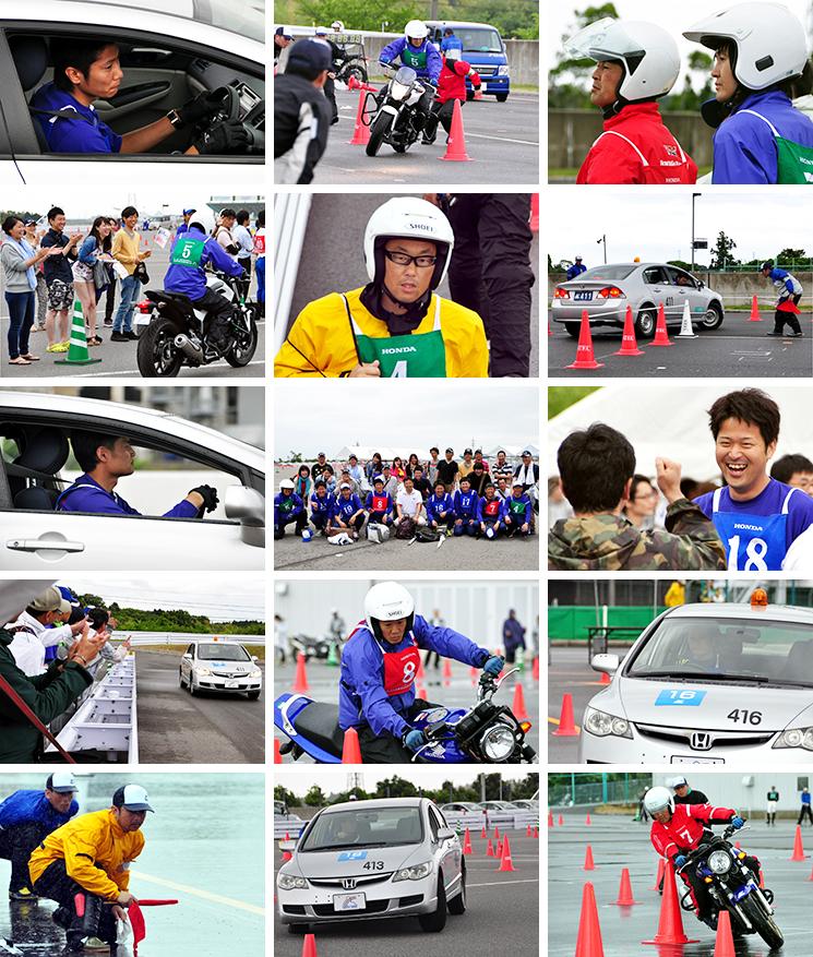 「第13回全国自動車教習所指導員 安全運転競技大会」の模様
