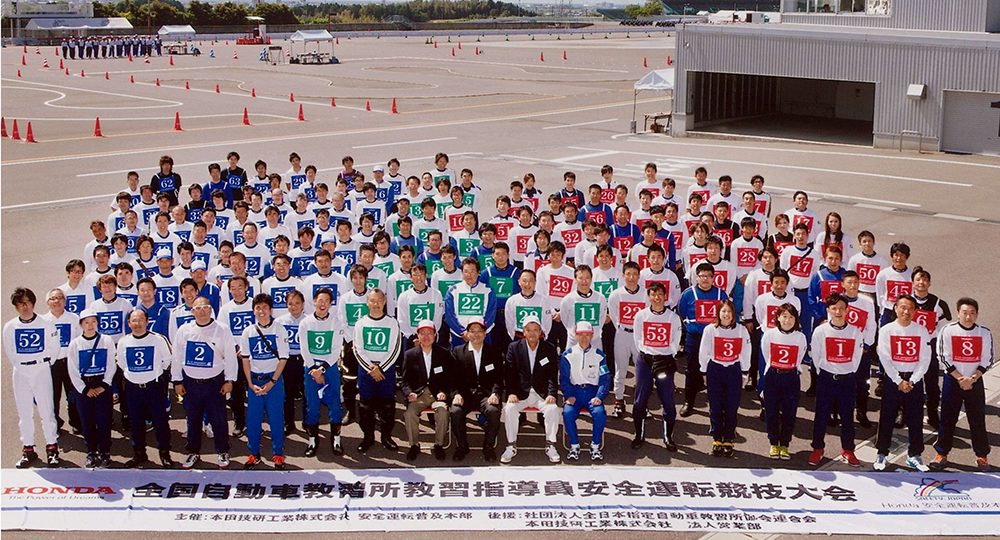 全国自動車教習所教習指導員安全運転競技大会 集合写真