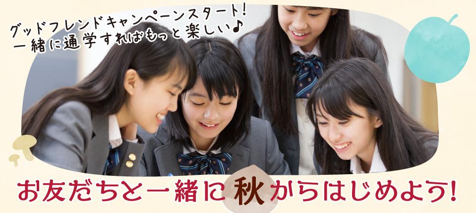 bnr_gakusei