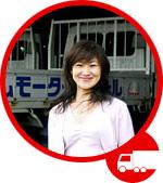 芳川 里美さん