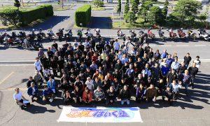 安全楽習ばいく塾『ドリームセーフティーツーリング2018』 企画:昭和校