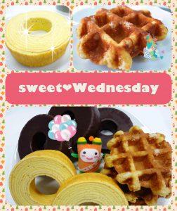 sweet Wednesday 開催♪